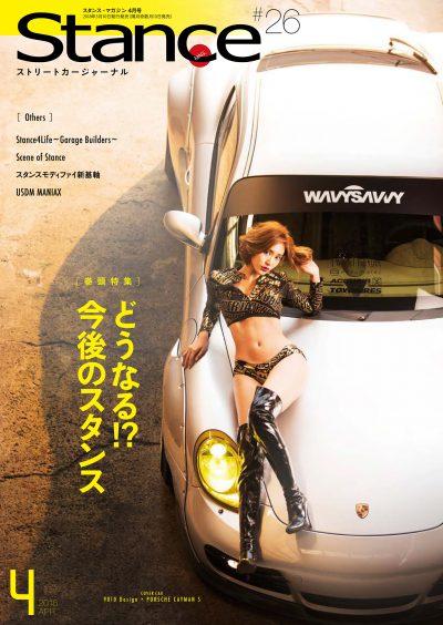http://geibunsha.co.jp/car/stance/21775.html