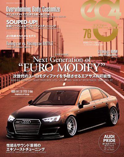 エアサス VOLVO S60 T6 AWD R DESIGN eS4表紙