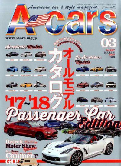 アメリカンカー A-cars