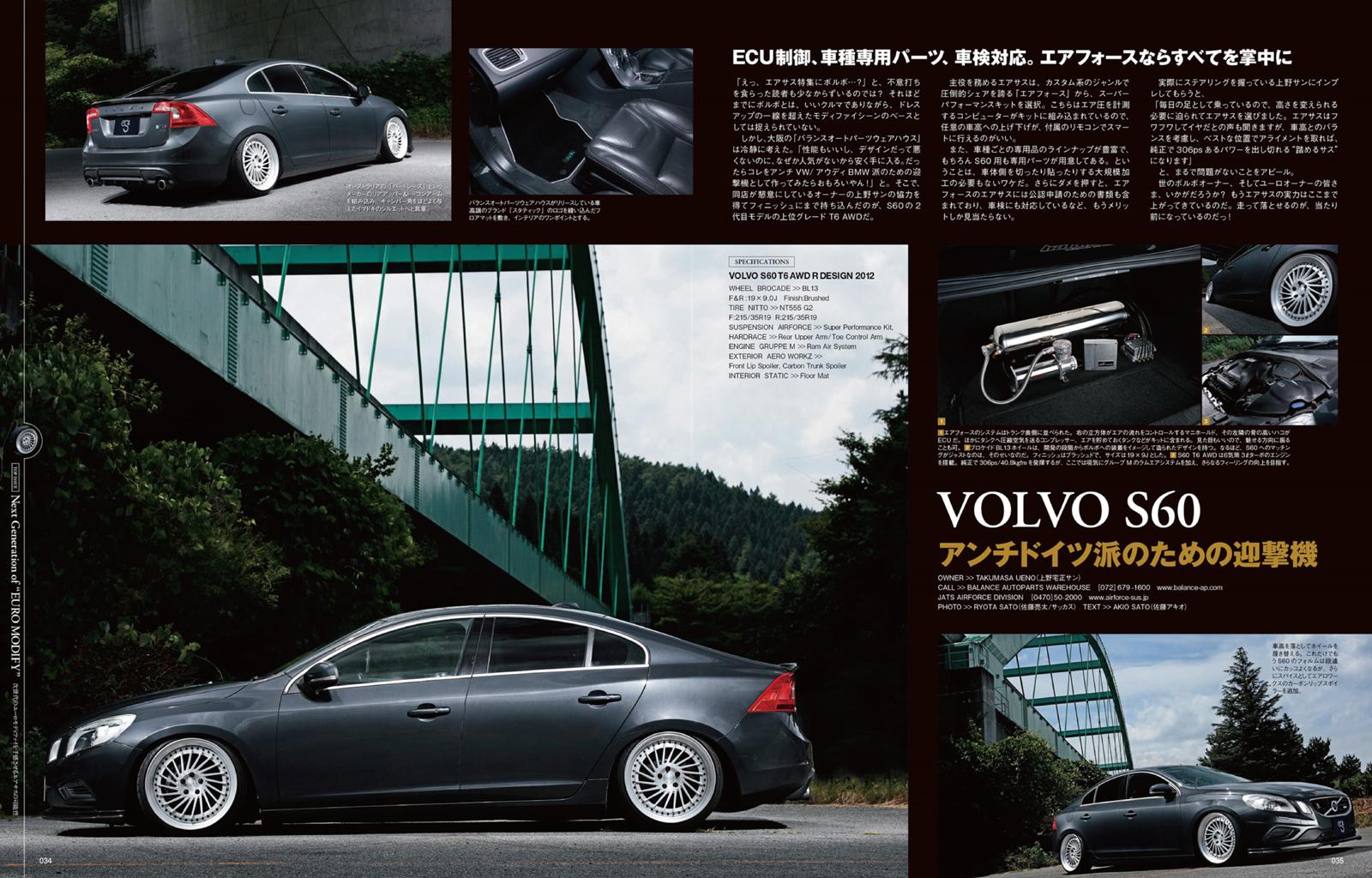 エアサス VOLVO S60 T6 AWD R DESIGN eS4掲載